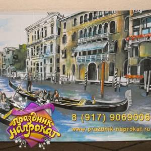 Фон для фотозоны Венеция