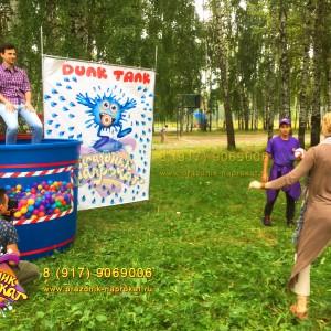Аттракцион DUNK TANK (Бак ловушка)