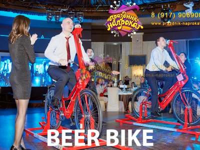 Пивной велосипед аттракцион